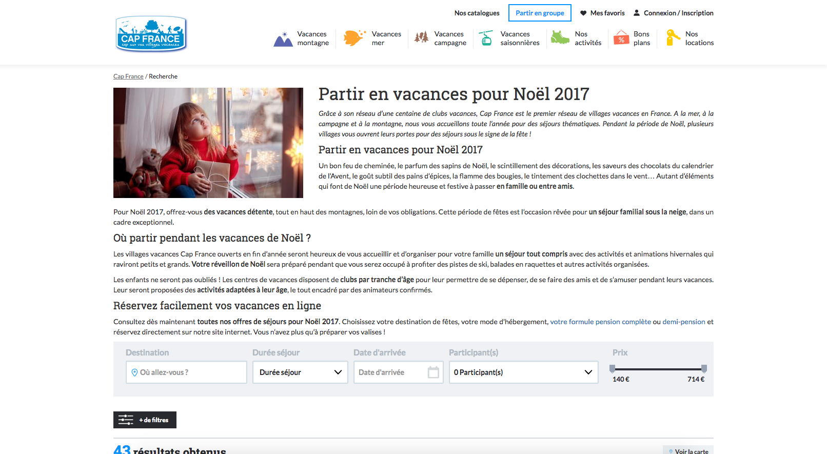 Exemple page Noël